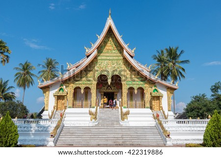 Haw Pha Bang Buddha temple of the National museum complex of Luang Prabang, Laos. - stock photo