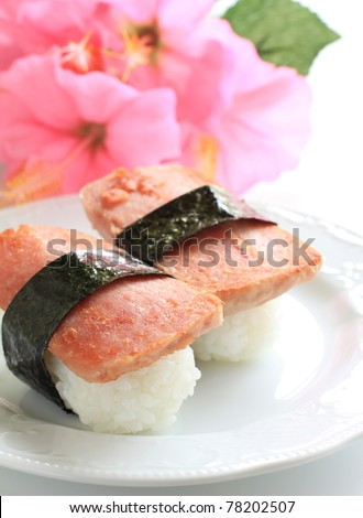 Hawaiian cuisine stock images royalty free images for Aloha asian cuisine sushi