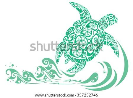 Hawaiian Green Turtle - stock photo