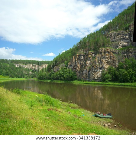 Hay River. Russia, South Ural. - stock photo