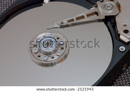 Hdd open with cover - stock photo