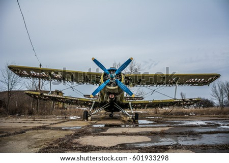 Hdr foto old airplane on airfield stock photo 601933298 shutterstock hdr foto of an old airplane on airfield and cloudy background thecheapjerseys Image collections