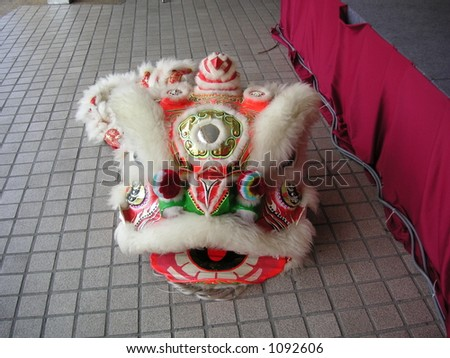 Head of a lion dance costume, for chinese new year - stock photo