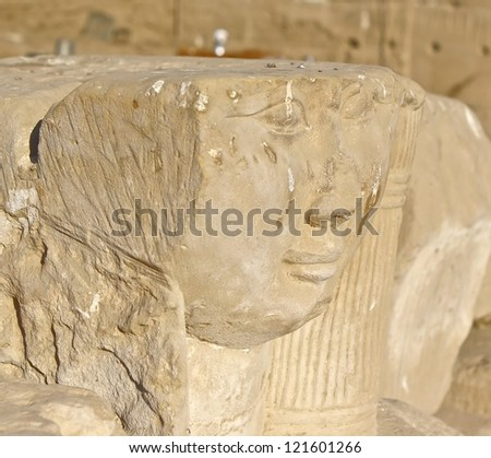 Head of Hathor sculpture - stock photo