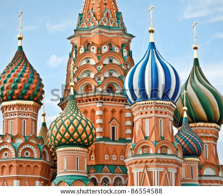 Head of St. Basil's Cathedral on Red square, Moscow, Russia - stock photo