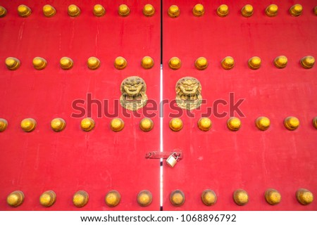 Head Ring and Door Pegs at Right Wing Gate Taihe Dian Square Beijing Imperial  sc 1 st  Shutterstock & Head Ring Door Pegs Right Wing Stock Photo (Royalty Free) 1068896792 ...
