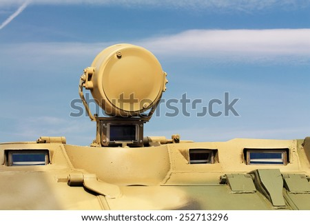 Headlamp of the Infra-red night vision device for the army armored personnel carriers - stock photo