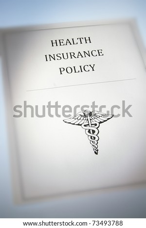 health insurance policy or document - stock photo