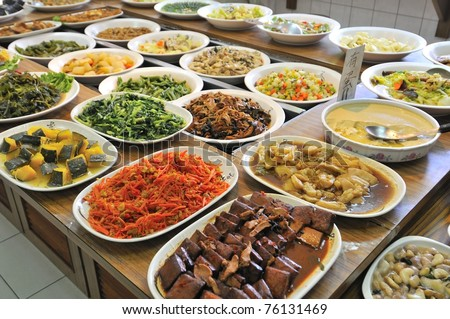 Healthy and nutritious Oriental vegetarian buffet meal. - stock photo