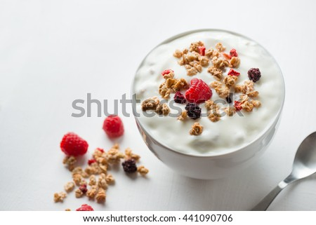 Healthy breakfast mix - stock photo