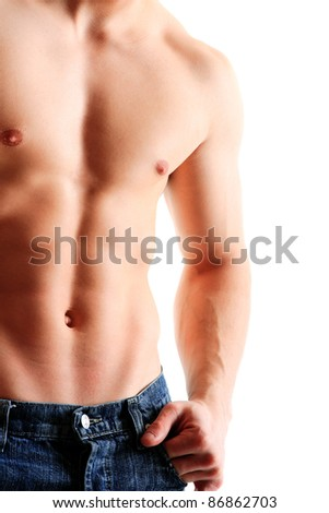 Healthy muscular young man. isolated - stock photo