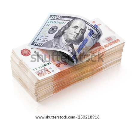 Heap of five thousand russian rubles banknotes and one hundred dollar bill isolated on white background - stock photo
