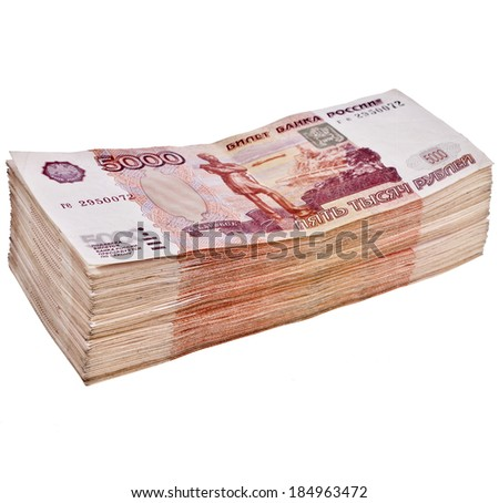 Heap of One Million  Banknotes Rubles of the Russian Federation - isolated on white background - stock photo