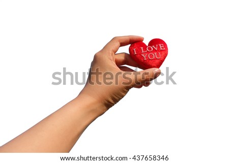 heart and hand - stock photo