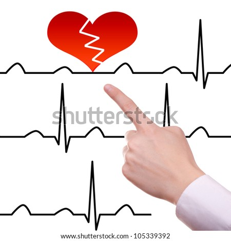 Heart cardiogram with heart on it - stock photo