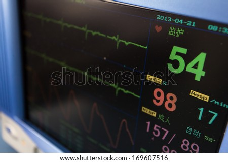Heart monitor screen  - stock photo