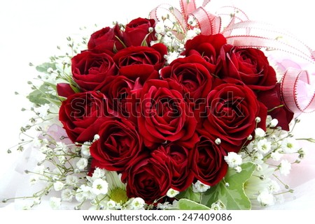 Heart of roses Valentine� s day or Wedding bouquet
