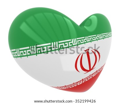 Heart shaped icon with flag of Iran - stock photo