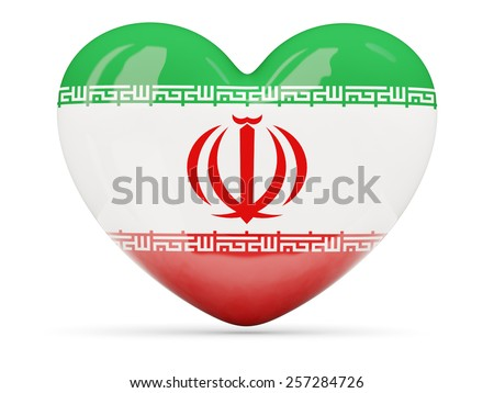 Heart shaped icon with flag of iran isolated on white - stock photo