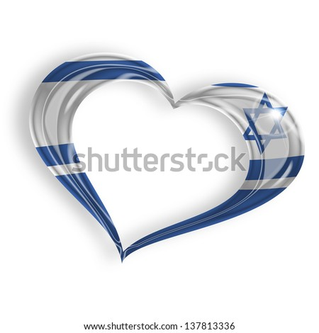 heart with the colors of the Israeli flag - stock photo