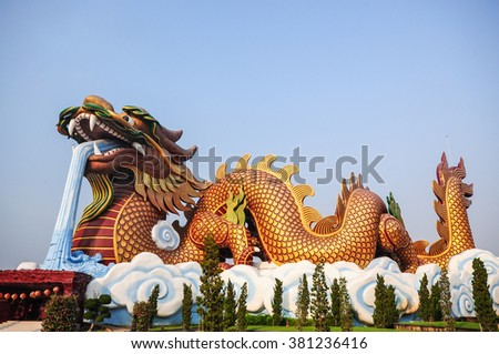 Heaven dragon ,Suphanburi Thailand.