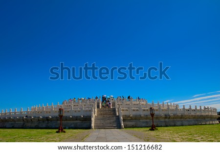 heaven temple on the blue sky background in beijing, china - stock photo