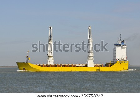 Heavy lift vessel - stock photo