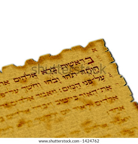 Hebrew bible text written on antique paper. First words of the bible - stock photo