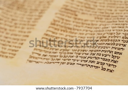Hebrew writing in a Torah scroll - stock photo