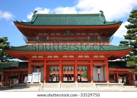 Heian-Jingu Shrine in Kyoto.
