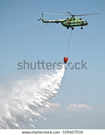 Helicopter firefighter - stock photo