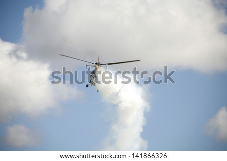 helicopter in smoke