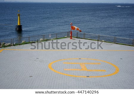 heliport in a ocean