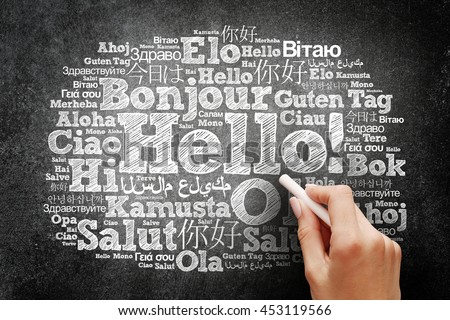 Hello word cloud in different languages of the world, education business concept on blackboard - stock photo