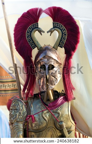 helmet and breastplate of a trojan Spartan Corinthian greek Soldier uniform / Corinthian armor - stock photo