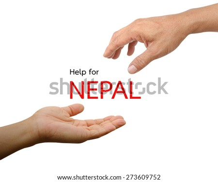 Help for NEPAL Earthquake Crisis nature abstract on helping hands - stock photo