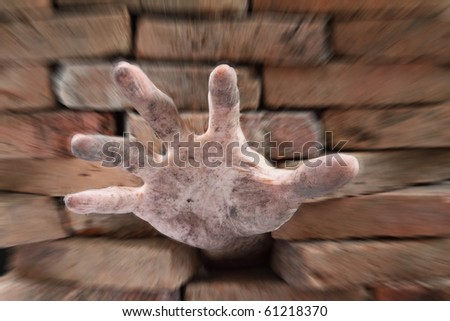 help me out! - stock photo