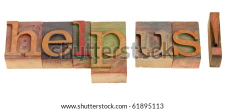 help us exclamation - words  in vintage wooden letterpress printing blocks isolated on white - stock photo