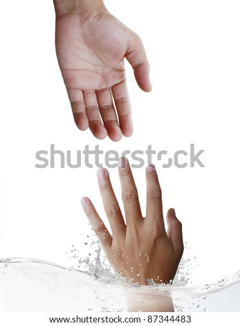 helping hands , flood - stock photo
