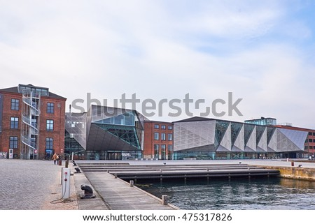 HELSINGOER, DENMARK - APRIL 30, 2016: The Culture Yard in Elsinore, where the danish architects AART have joined the old buildings on the harbor with new futuristic shapes