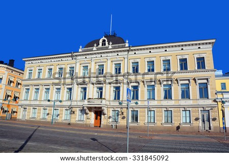 HELSINKI FINLAND 09-27 2015: The Supreme Court of Finland building located in Helsinki, consists of a President and at minimum 15, currently 18, other Justices, usually working in five-judge panels