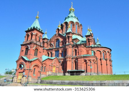 Helsinki, Finland. Uspenski Orthodox Cathedral in a sunny summer morning