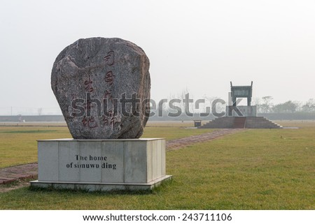 anyang dating site Anyang: a city from the shang dynasty,  inscriptions of divination records on the bones or shells of animals, dating to the shang dynasty of ancient china.