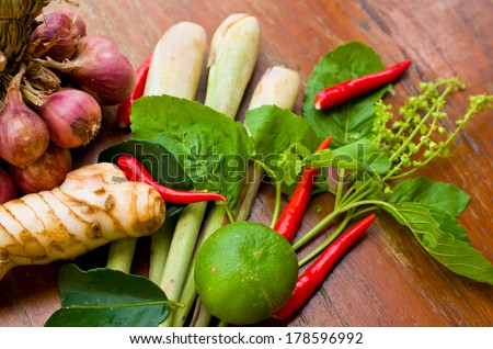 Herbs and spices set to make Thai spicy soup - stock photo