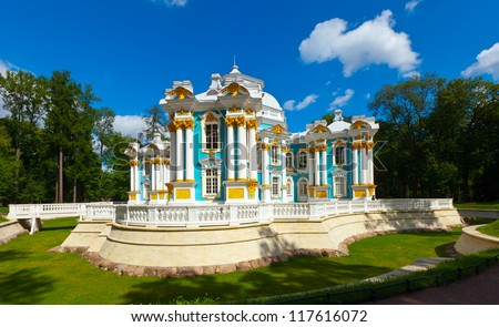 Hermitage in Catherine Park at Tsarskoye Selo (Pushkin), St. Petersburg, Russia - stock photo