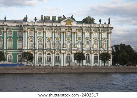 Hermitage Winter Palace St. Petersburg - stock photo