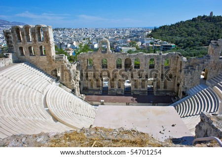 Herodeion theatre at the Acropolis