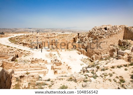 Herodion temple castle in Judea desert, Palestine, Israel - stock photo