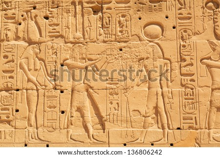 Hieroglyphic of pharaoh civilization in Karnak temple, Egypt - stock photo