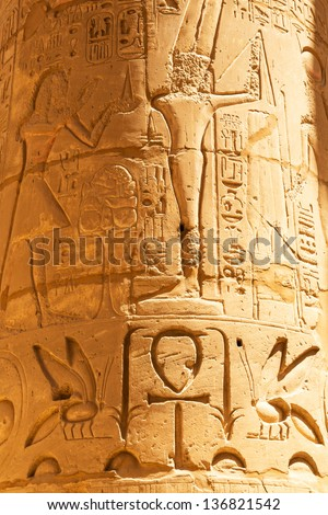 Hieroglyphic on the pillars of Karnak temple in Luxor, Egypt